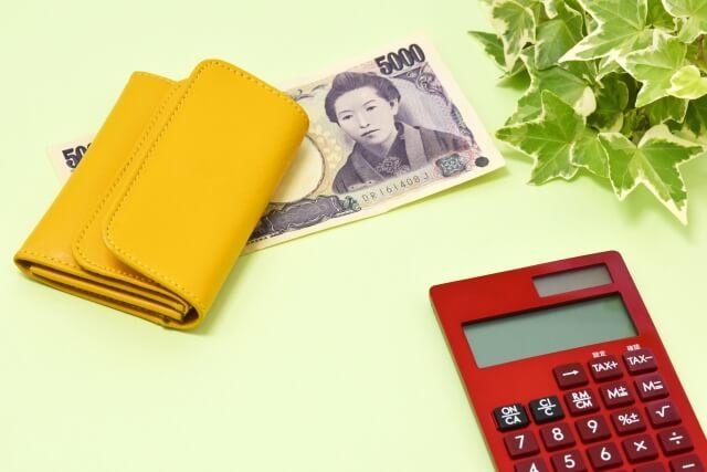 電卓と五千円札