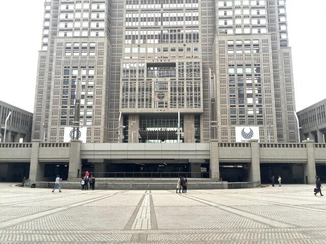 都庁第一本庁舎