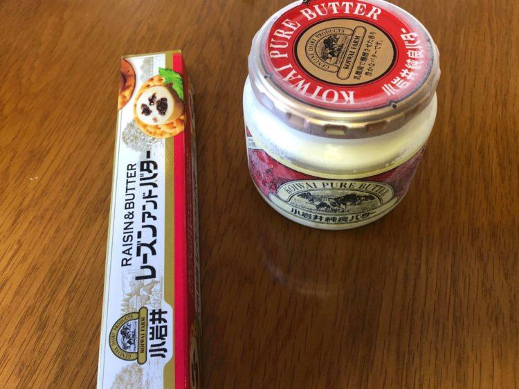 小岩井純良バター