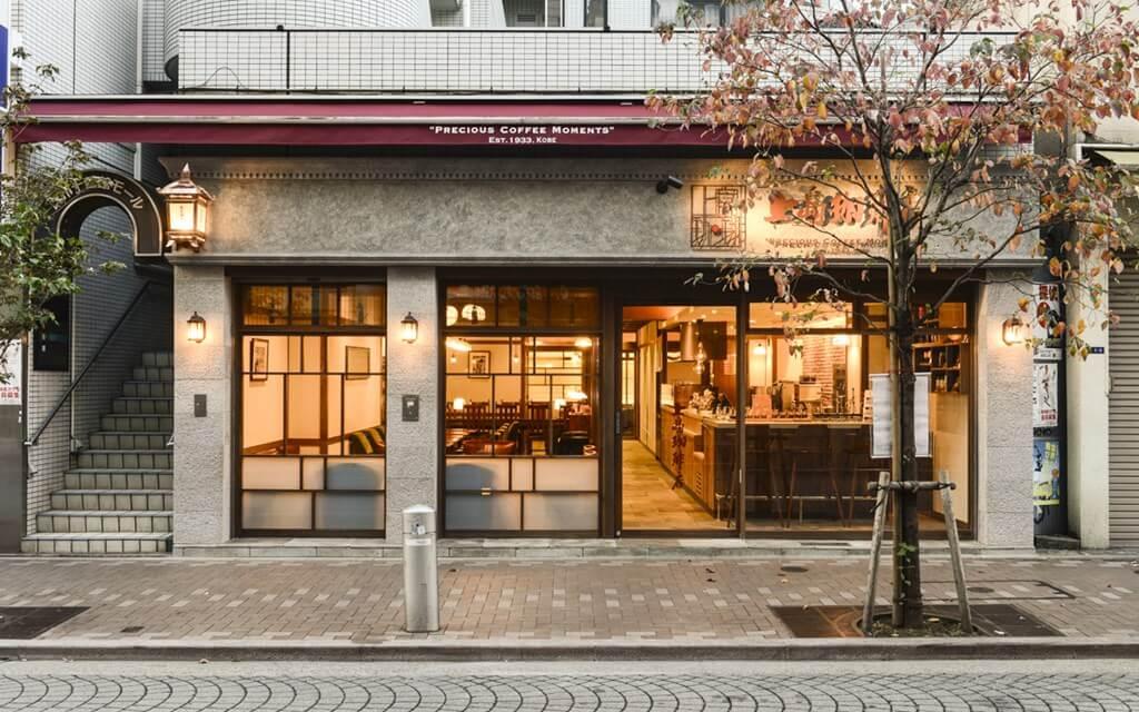 上島珈琲麻布店