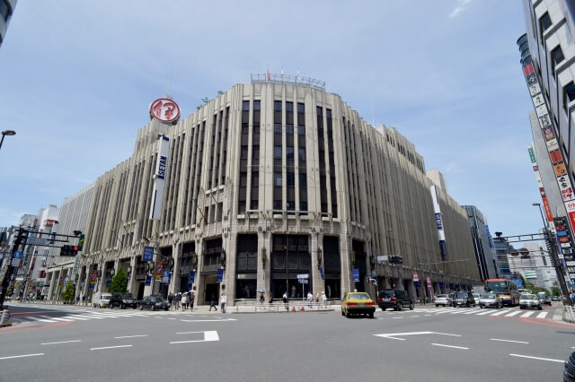 伊勢丹百貨店